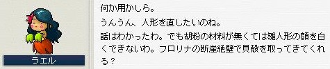 b0069938_2249930.jpg