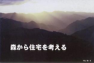 e0007938_1839077.jpg