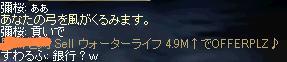 f0091444_1726382.jpg
