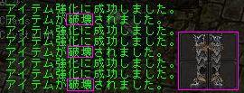 f0060649_616154.jpg