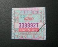 b0025850_1333456.jpg