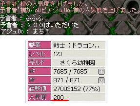 e0020055_21574791.jpg