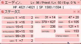 f0057274_2114314.jpg