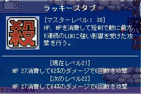 f0096576_222351.jpg