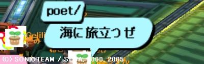 e0032679_132227.jpg