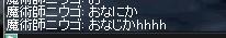 c0050383_11562428.jpg
