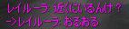 c0017886_17253724.jpg