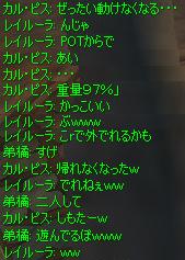 c0017886_17264894.jpg