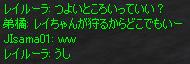 c0017886_17425523.jpg