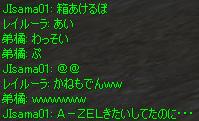 c0017886_17451058.jpg
