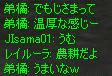 c0017886_174746.jpg