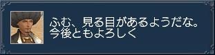f0004487_447375.jpg