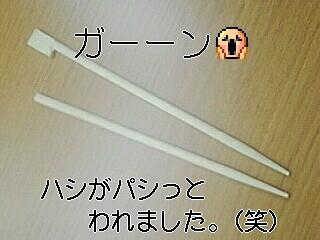 水戸黄門ふたたび!!_c0038092_0541731.jpg