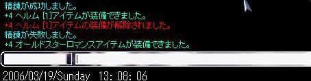 d0018796_3182174.jpg