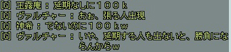 f0093096_13182528.jpg