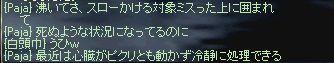 b0023812_2431749.jpg