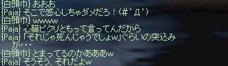 b0023812_2433110.jpg