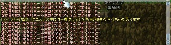 f0019214_19583876.jpg