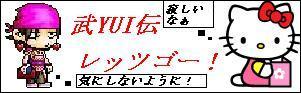 f0019214_21233679.jpg