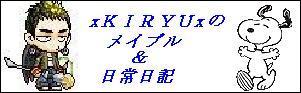 f0019214_21244356.jpg