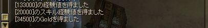 f0031514_22292725.jpg