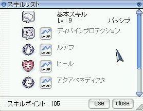 f0058016_23212449.jpg