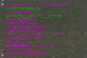 b0056117_729528.jpg
