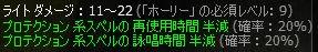 d0057417_1315471.jpg