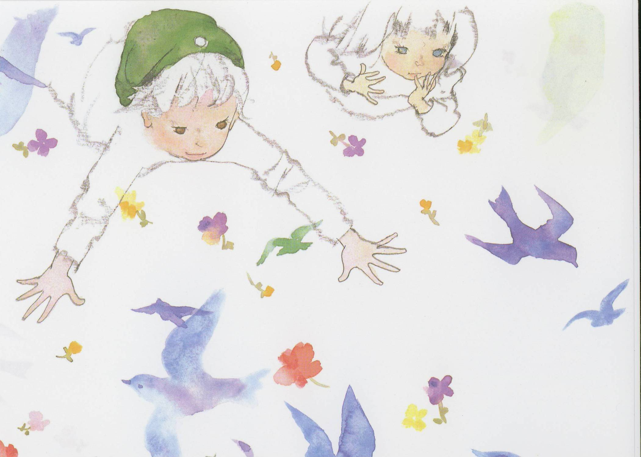 安曇野ちひろ美術館 : あいの ... : 子供 絵本 無料 : 子供