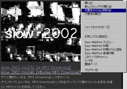 b0035322_17515514.jpg