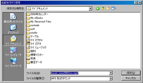 b0035322_17563194.jpg