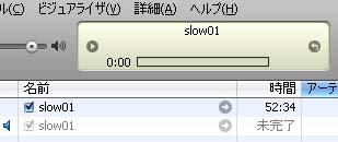 b0035322_18101351.jpg