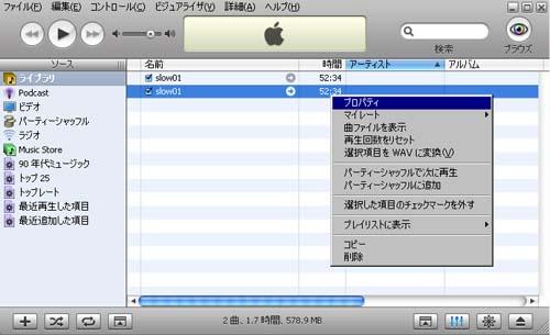 b0035322_18123959.jpg