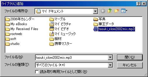 b0035322_1851472.jpg