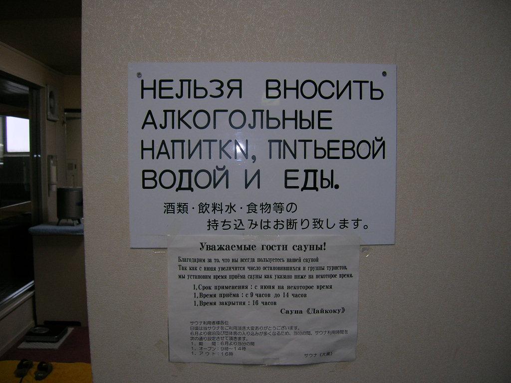 f0051125_160683.jpg