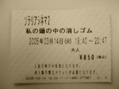 a0030830_01162.jpg