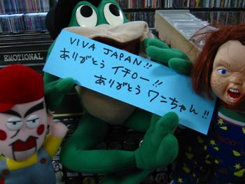 祝!! 王ジャパン世界一!!_f0004730_1522642.jpg