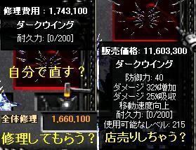 a0052536_15363041.jpg