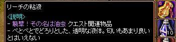 f0097236_2245246.jpg