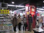 韓国旅行記 4日目 統一展望台_f0019247_21222160.jpg