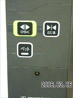 a0028852_0584588.jpg
