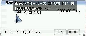 e0066552_34043.jpg
