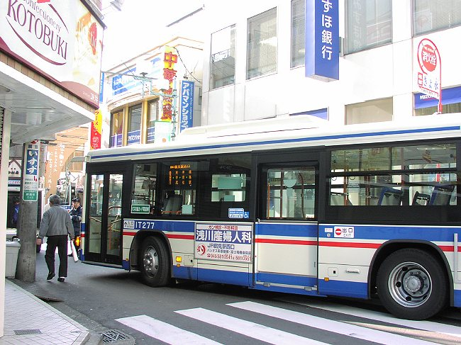 熱いバスターミナル 綱島_b0059756_23225643.jpg