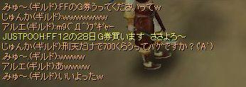 f0088869_16361751.jpg