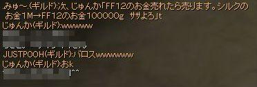 f0088869_16364464.jpg