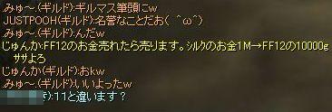 f0088869_1637892.jpg