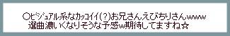 e0050471_21261514.jpg