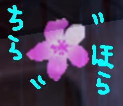 f0045084_2343010.jpg