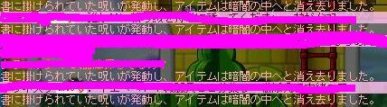 f0095185_1136998.jpg
