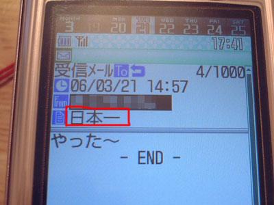 b0033186_1745369.jpg